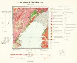 N-49-II. Карта полезных ископаемых СССР. Серия Прибайкальская