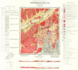 N-49-VI. Геологическая карта СССР. Серия Прибайкальская.