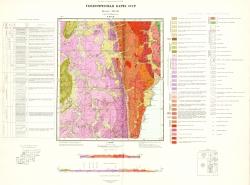 N-49-VII. Геологическая карта СССР. Серия Прибайкальская