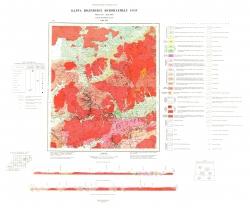 N-49-XII. Карта полезных ископаемых СССР. Серия Прибайкальская