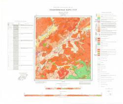 N-49-XVII. Геологическая карта. Серия Прибайкальская. Геологическая карта СССР