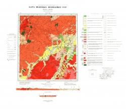 N-49-XXII. Карта полезных ископаемых СССР. Серия Прибайкальская
