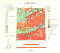 N-49-XXIV. Геологическая карта. Серия Прибайкальская. Геологическая карта СССР