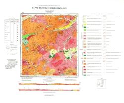 N-49-XXVII. Карта полезных ископаемых СССР. Серия Прибайкальская
