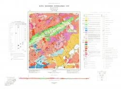N-49-XXVIII. Карта полезных ископаемых СССР. Серия Прибайкальская