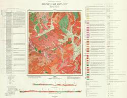 N-50-II. Геологическая карта СССР. Прибайкальская серия.