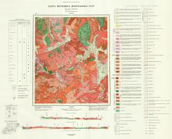 N-50-II. Карта полезных ископаемых СССР. Прибайкальская серия.