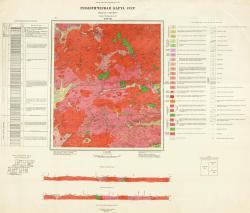 N-50-VII. Геологическая карта СССР. Прибайкальская серия.
