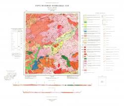 N-50-XIII. Карта полезных ископаемых СССР. Серия Прибайкальская