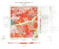 N-50-XVII. Карта полезных ископаемых СССР. Серия Олёкмо-Витимская