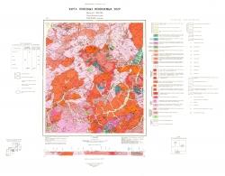 N-50-XXII (р. Сырыгичи). Карта полезных ископаемых СССР. Серия Олёкмо-Витимская