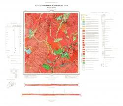 N-50-XXIII. Карта полезных ископаемых СССР. Серия Олёкмо-Витимская