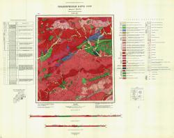 N-50-XXIV. Геологическая карта СССР. Серия Олёкмо-Витимская