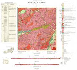 N-50-XXIX. Геологическая карта СССР. Восточно-Забайкальская серия