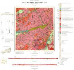 N-50-XXIX. Карта полезных ископаемых СССР. Восточно-Забайкальская серия