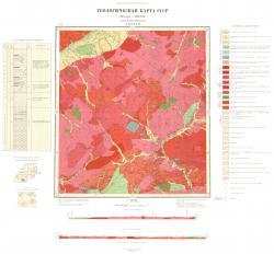 N-50-XXVII. Геологическая карта СССР. Олекмо-Витимская серия