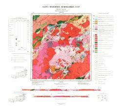 N-50-XXX. Карта полезных ископаемых СССР. Серия Восточно-Забайкальская