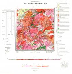 N-50-XXXII. Карта полезных ископаемых СССР. Серия Олёкмо-Витимская