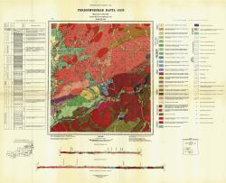 N-50-XXXIV. Геологическая карта СССР. Серия Восточно-Забайкальская