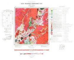 N-50-XXXVI. Карта полезных ископаемых СССР. Серия Восточно-Забайкальская