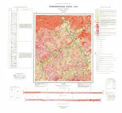 N-51-III. Геологическая карта СССР. Серия Становая.