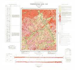 N-51-III. Геологическая карта СССР. Серия Становая