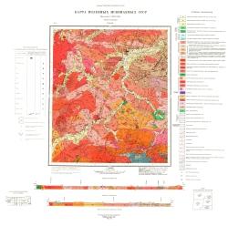 N-51-IX. Карта полезных ископаемых СССР. Серия Становая