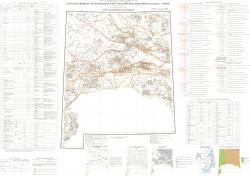 N-51 (Сковородино), (M-51). Карта полезных ископаемых. Дальневосточная серия. Третье поколение.