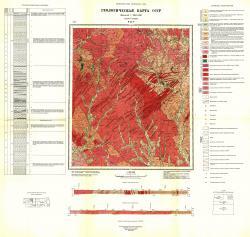 N-51-V. Геологическая карта СССР. Серия Становая