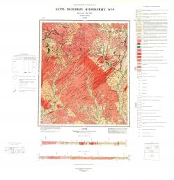 N-51-V. Карта полезных ископаемых СССР. Серия Становая