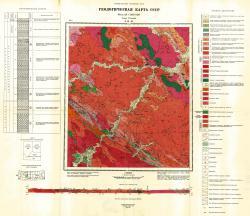 N-51-XI. Геологическая карта СССР. Серия Становая