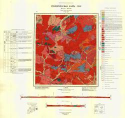 N-51-XIV. Геологическая карта СССР. Серия Олёкмо-Витимская