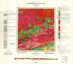 N-51-XV. Геологическая ка карта СССР. Серия Становая