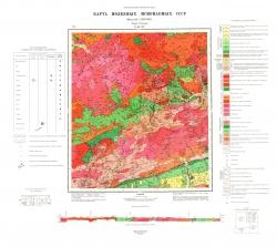 N-51-XV. Карта полезных ископаемых СССР. Серия Становая