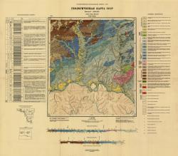 N-51-XXII. Геологическая карта СССР. Серия Амуро-Зейская