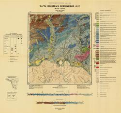 N-51-XXII. Карта полезных ископаемых СССР. Серия Амуро-Зейская