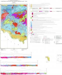 N-51-XXIII,XXIX (Невер). Государственная геологическая карта Российской Федерации. Издание второе. Зейская серия