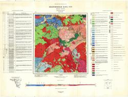 N-51-XXIV. Геологическая карта СССР. Серия Амуро-Зейская