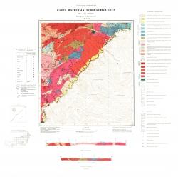 N-51-XXV. Карта полезных ископаемых СССР. Серия Восточно-Забайкальская