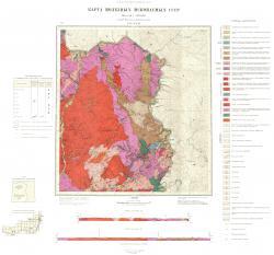 N-51-XXXI. Карта полезных ископаемых СССР. Серия Восточно-Забайкальская