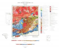 N-51-XX,XXVI. Карта полезных ископаемых СССР. Серия Амуро-Зейская