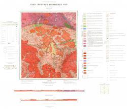 N-52-IV. Карта полезных ископаемых СССР. Серия Становая.