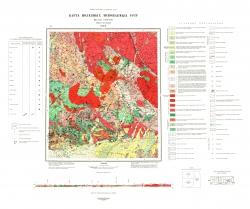 N-52-X. Карта полезных ископаемых СССР. Серия Становая