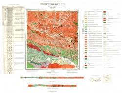 N-52-XIII. Геологическая карта СССР. Серия Становая