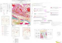 N-52-XIII (Золотая Гора). Государственная геологическая карта Российской Федерации. Издание второе. Становая серия. Карта полезных ископаемых и закономерностей их размещения