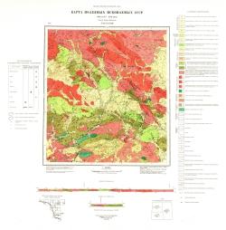 N-52-XXVIII. Карта полезных ископаемых СССР. Серия Амуро-Зейская