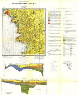 N-52-XXXI. Гидрогеологическая карта СССР. Амуро-Зейская серия