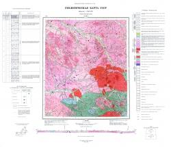 N-53-I. Геологическая карта СССР. Серия Джугджурская