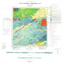 N-53-XXX. Карта полезных ископаемых СССР. Серия Нижнеамурская