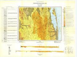 N-54-XXIX,XXX. Геологическая карта СССР. Серия Сахалинская